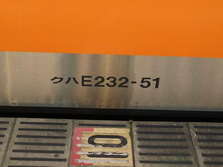 E233系中央線(青梅駅)