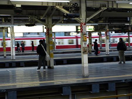 京浜急行(横浜駅)