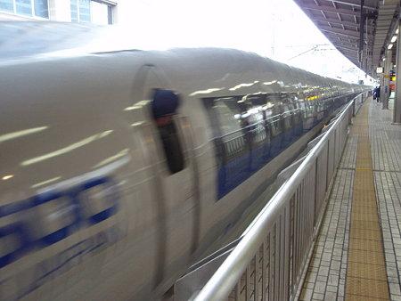 500系(名古屋駅)