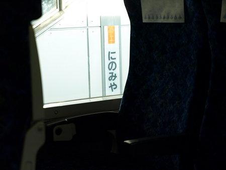 E231系グリーン車からの車窓(二宮駅)
