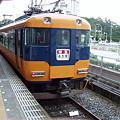 Photos: 近鉄特急名古屋行き