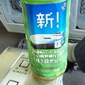 写真: お茶の広告