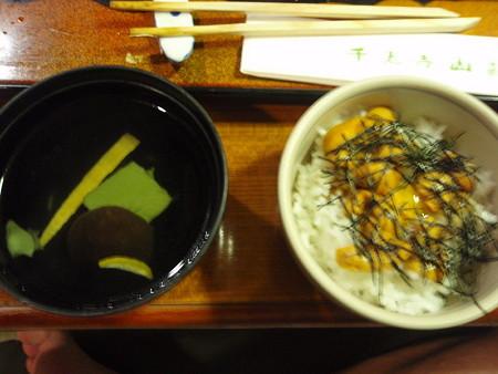 千光寺山荘の食事