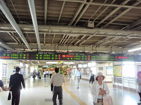 広島駅在来線案内版
