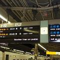 Photos: 案内板(新横浜駅)