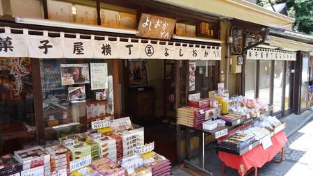 川越 菓子屋横丁2