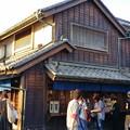 Photos: 羽生PA 鬼平