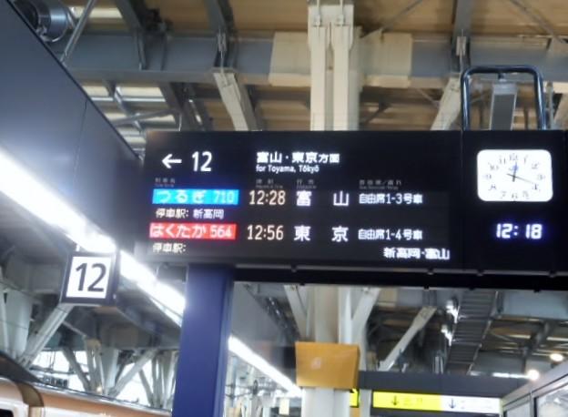 ダイヤ改正後のJR金沢駅12番ホーム電光掲示板