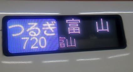 金沢始発つるぎ720号富山行き