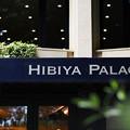 HIBIYA-PALACE