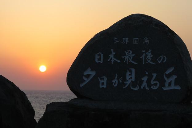 1938 与那国島@沖縄