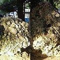 写真: 3Dさざれ石