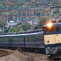 Photos: EF64-38牽引EL碓氷号