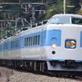 Photos: 189系M50編成かいじ183号