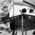 Photos: 蔵