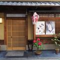Photos: 宮川町