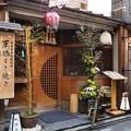 写真: 宮川町
