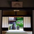 写真: 東福寺塔頭 光明院