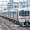 東海道線313系5000番台 Y117編成