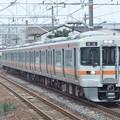 東海道線313系5000番台 Y115編成