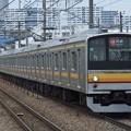 Photos: 南武線205系0番台 ナハ43編成