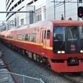 Photos: 日光253系1000番台 OM-N02編成