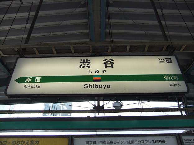 Photos: 渋谷駅 駅名標【埼京線・湘南新宿ライン 北行】