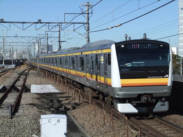 南武線E233系8000番台 N19編成