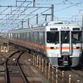 Photos: 東海道線313系1100番台 J5編成