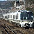 Photos: 琵琶湖線221系 C3編成他8両編成