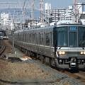 Photos: 京都・神戸線新快速223系2000番台 V52編成他12両編成