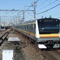 Photos: 南武線E233系8000番台 N24編成