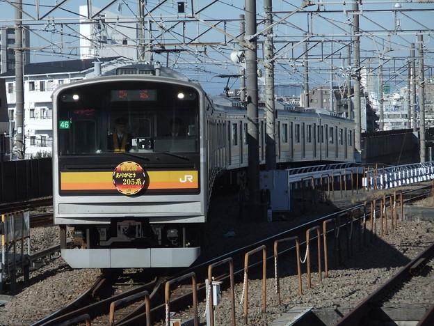 南武線205系1200番台 ナハ46編成【ありがとう205系HM】