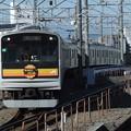 Photos: 南武線205系1200番台 ナハ46編成【ありがとう205系HM】