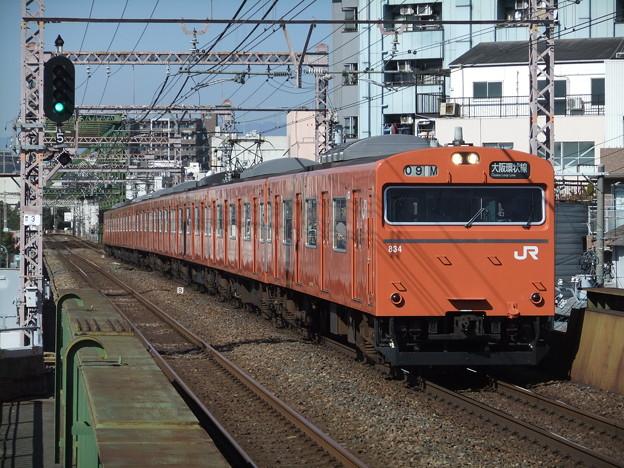 Photos: 大阪環状線103系 LA1編成