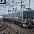 Photos: 学研都市・東西線207系1000番台 T1+S2編成
