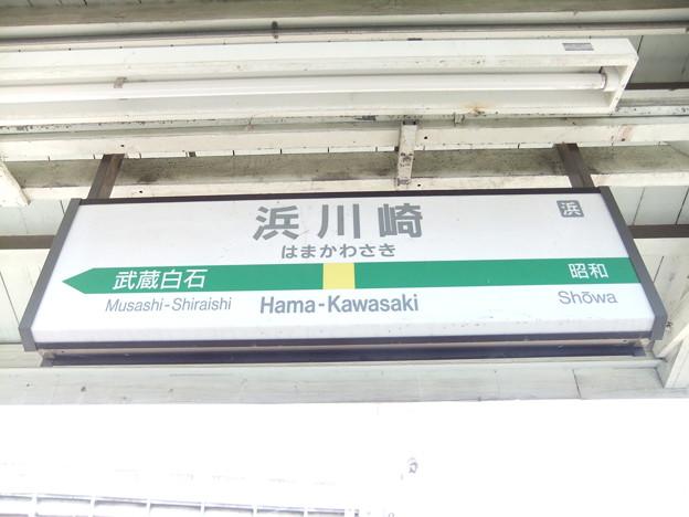 浜川崎駅 駅名標【鶴見線】