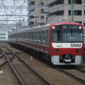 写真: 京急線新1000形 1469F+1481F