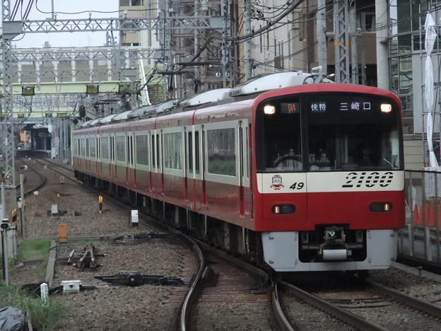 京急線2100形 2149F