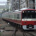 写真: 京急線2100形 2149F