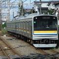 Photos: 鶴見線205系1100番台 T16編成