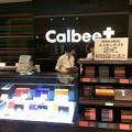 20140904博多阪急カルビー04