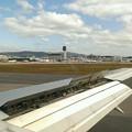 20141023伊丹空港01