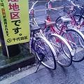 Photos: 雨ざらしの哀愁