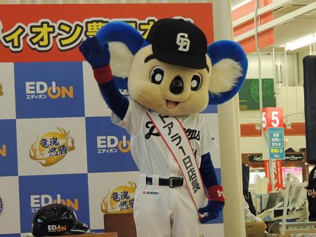 2/14(日) EDION 豊田本店でドアラの1日(2月14日だけ)店長イベント その3。
