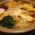 Photos: やばい………(猫舌)