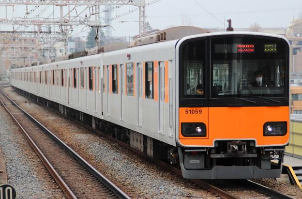 025141レ 51059F(2015/2/22 宮崎台にて)