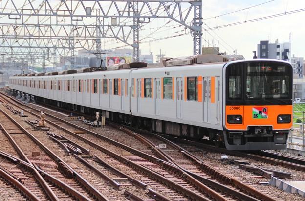 068151レ 51060F(2015/4/21 二子玉川にて)
