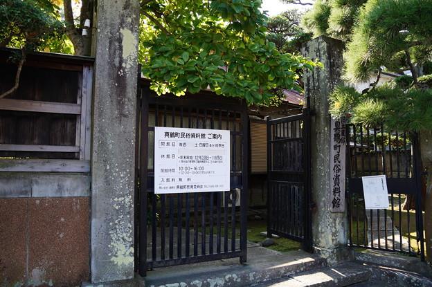 真鶴町民俗資料館