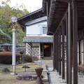 Photos: 丸森 斎理屋敷 3